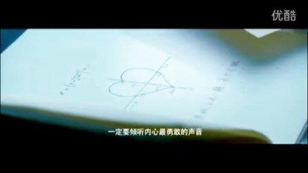 中国式天才教育的病态结晶《少年班》最新精彩预告片