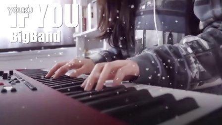 If You - BigBang 钢琴
