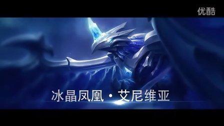 【若風解說】史上最悲劇五殺被搶!憤怒的金翅冰鳥!