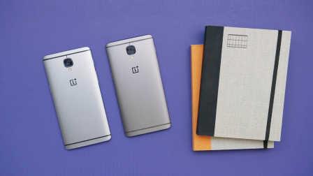 一加3T与一加3有哪些不同?OnePlus 3T 评测「MKBHD」