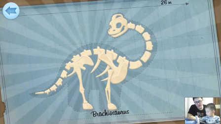 考古学家 第2期:挖掘恐龙化石 探索遗失的恐龙世界 儿童游戏 亲子游戏