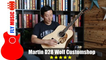 Martin马丁吉他评测
