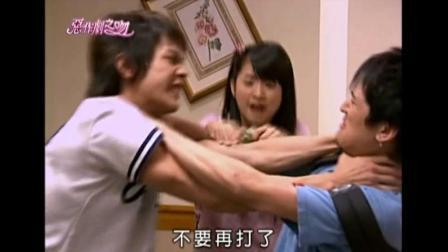 2男打架抢一女生, 结果女生被旁观的男生带走了, 这就叫做螳螂捕蝉黄雀在后