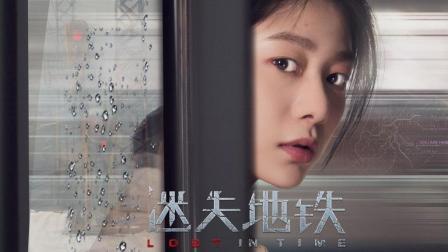 6月29日心理幻境师地铁巅峰对决 失忆者挑战心理悬疑