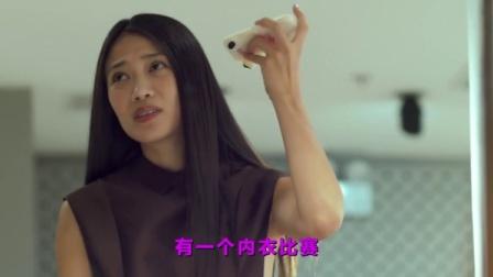 曾经想火第二季:老妈发微信,让欣欣参加大赛,赢取20万美金!