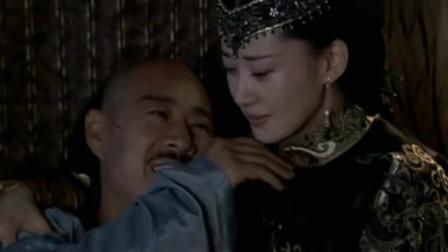 大清风云:多尔衮临死前,质问孝庄太后和范浩正有几分情义