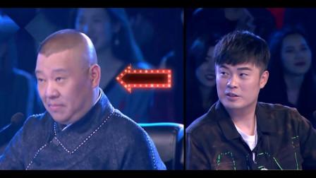 机器人参加综艺节目,陈赫郭德纲评委,网友感叹:人工智能真是强