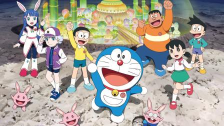 《哆啦梦:大雄的月球历险记》六一内地影市的动画片王者!