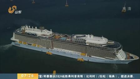"""新生活新体验 亚洲最大邮轮上的""""甲板冲浪""""体验"""