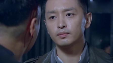雷震威胁刘志庸放了魏来顺,并警告魏来顺不要再进情报处