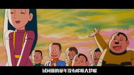 《哆啦梦:大雄的月球探险记》最爱的蓝胖子回归,夏天的味道!