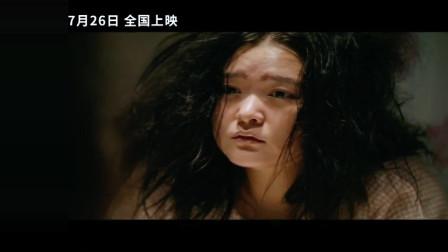 《跳舞吧!大象》终极预告片 艾伦金春花温暖治愈