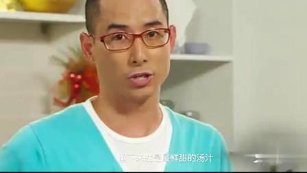 顶级厨房:刘一帆做牛排,简直是在搞艺术,大师级的做菜现场。