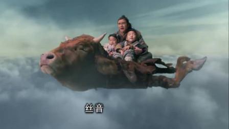 牛郎织女:牛郎乘着牛皮带着两孩子,追上了天庭