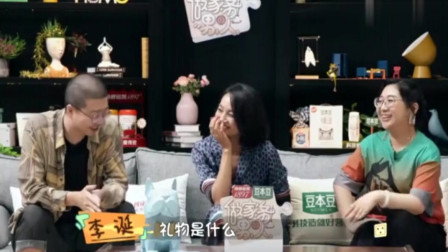 """《做家务的男人》傅首尔结婚纪念日收到淘宝来""""好老婆""""奖杯,魏爸的反应太逗了"""