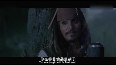 加勒比海盗4:传教士救人鱼,谁知却被利用,人鱼流出深情的眼泪