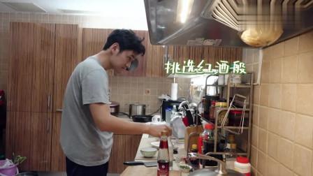 做家务的男人:袁弘厨房时间,大秀刀功厨艺堪比大厨,张歆艺调教得好!
