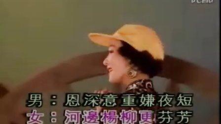 游上林【韓再芬侯長榮】黃梅戲電視劇《孟麗君》選段