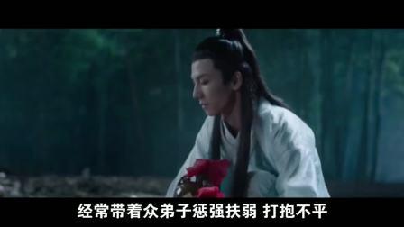 蜀山降魔传4