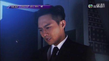 20130327 《衝上雲霄Ⅱ》預告片 高清1080