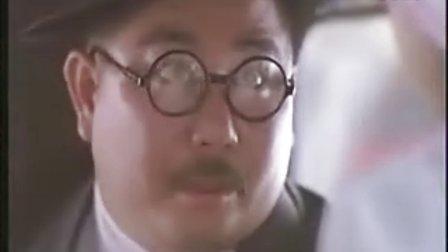 好小子3之苦兒流浪記(1987)