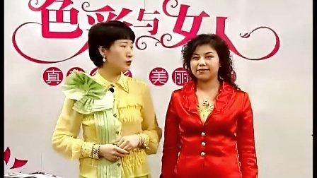刘纪辉色彩与形象_色彩大师:刘纪辉色彩搭配宝典-色彩与女人02