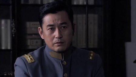 護國大將軍 08