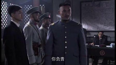 護國大將軍 30