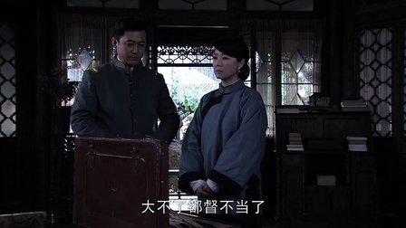 护国大将军 01