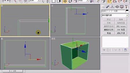 現代板式家具設計繪圖原創視頻教程
