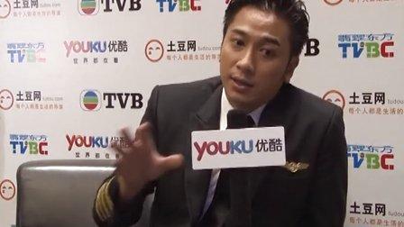 艺人专访 吴卓羲 揭秘《冲上云霄2》部分剧情 130320
