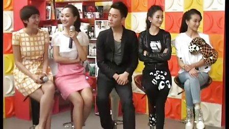130426 金鹰访谈《陆贞传奇》主演揭秘角色 陈晓为收视做承诺