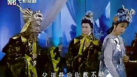 黃梅戲戲曲電影《牛郎織女》(1964)嚴鳳英 王少舫 黃宗毅
