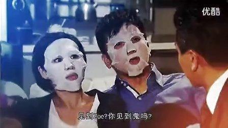 【预告】20130318《衝上雲霄Ⅱ》預告片