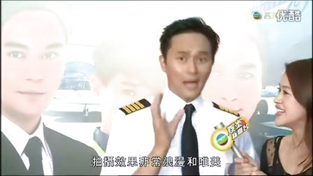 20130712 東張西望 衝上云霄2記者會報道