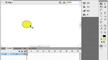 5、矢量图与位图( 4 中文版视频教程)