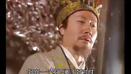 皇嫂田桂花全集_皇嫂田桂花08