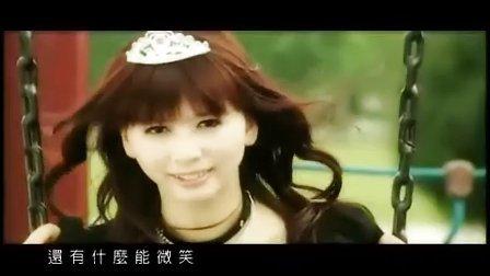 """【心月】""""珍珠姐姐""""葉子瑄-人魚童話小珍珠"""