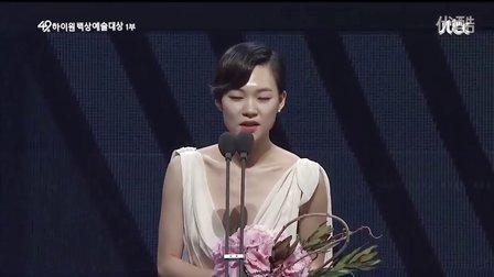 [得獎感言]百想藝術大賞女新人獎-韓藝璃朝韓夢之隊