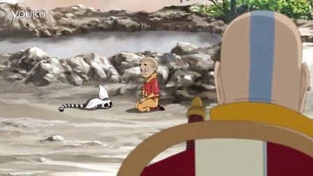 降世神通科拉传奇 第二季第五集预告片