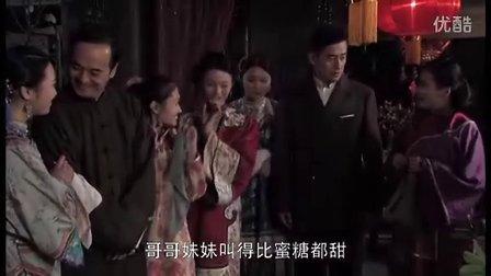 護國大將軍蔡鍔名言