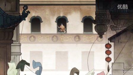 降世神通科拉传奇 第二季第七集预告片 初代神通诞生