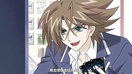 卡片戰斗先導者(  )02【字幕組】