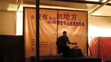 李志 太原-關于鄭州的記憶圖片