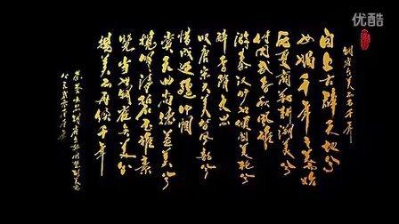 重庆美女演绎中国美丽五千年—《铜雀台美丽五千年》高清完整版
