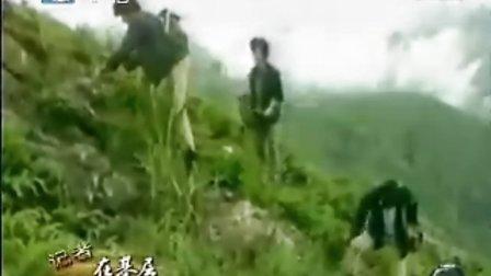 《山谷神探》系列之一:唱着勘探队员之歌出发!(浙江省第七地质大队)