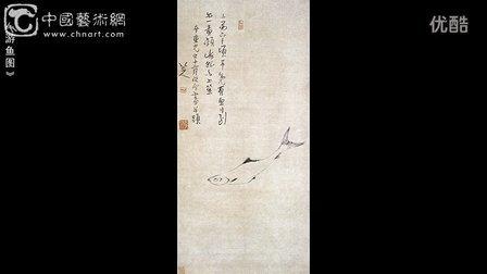 八大山人朱耷——独步古今的艺术大师