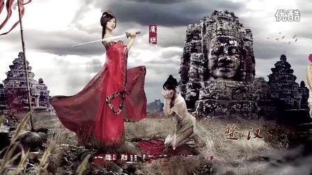 铜雀台美丽五千年-音乐版