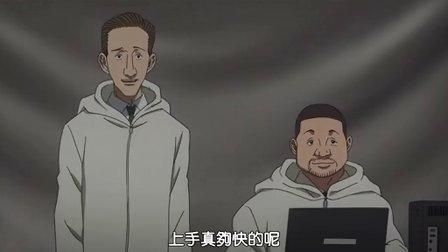 宇宙兄弟24[灑灑動漫下載]