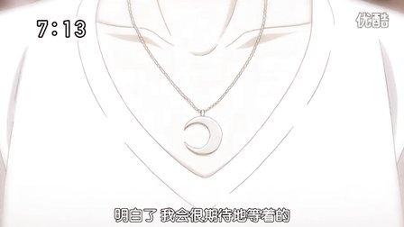 宇宙兄弟02[洒洒动漫下载]